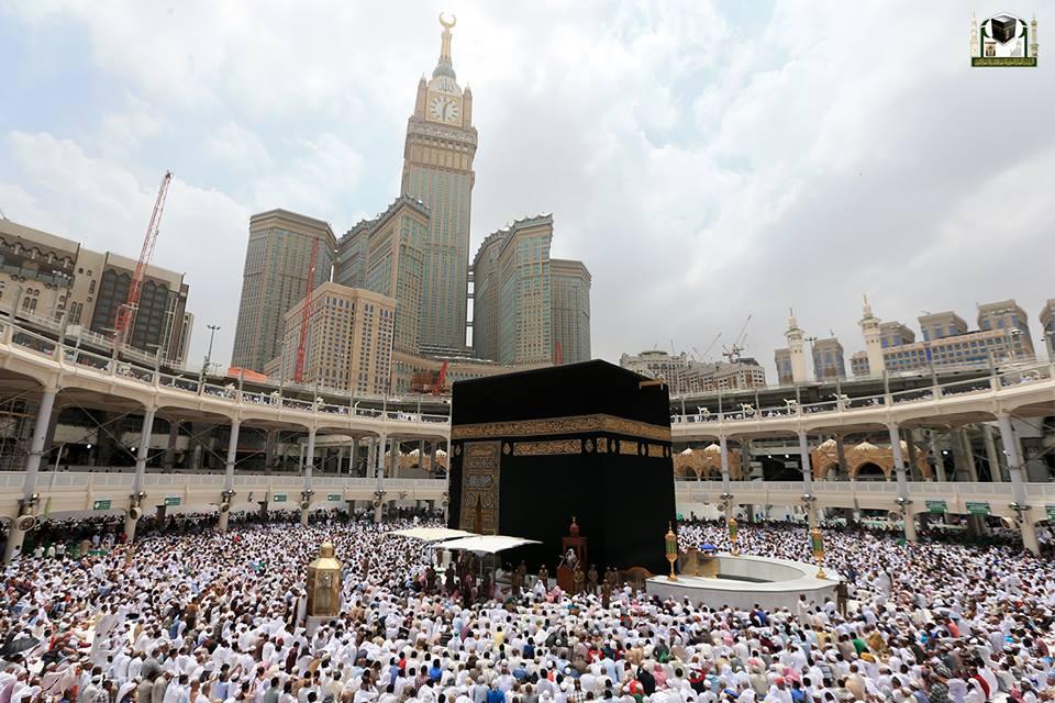 foto Jadual Kursus Intensif Haji Seluruh Malaysia 2016 (1437 H)