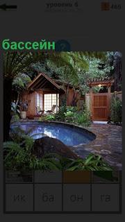 Во дворе дома установлен небольшой бассейн круглый, наполнен водой