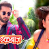Anika-Gauri and Bhavya will Jagga Jasoos and Try To Find Out Mystry In Star Plus Ishqbaaz