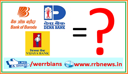 bank merger merger of banks list of merger of banks in india pnb merger bank of baroda merger amalgamation of banks govts mega merger plan gramin bank news rrb news