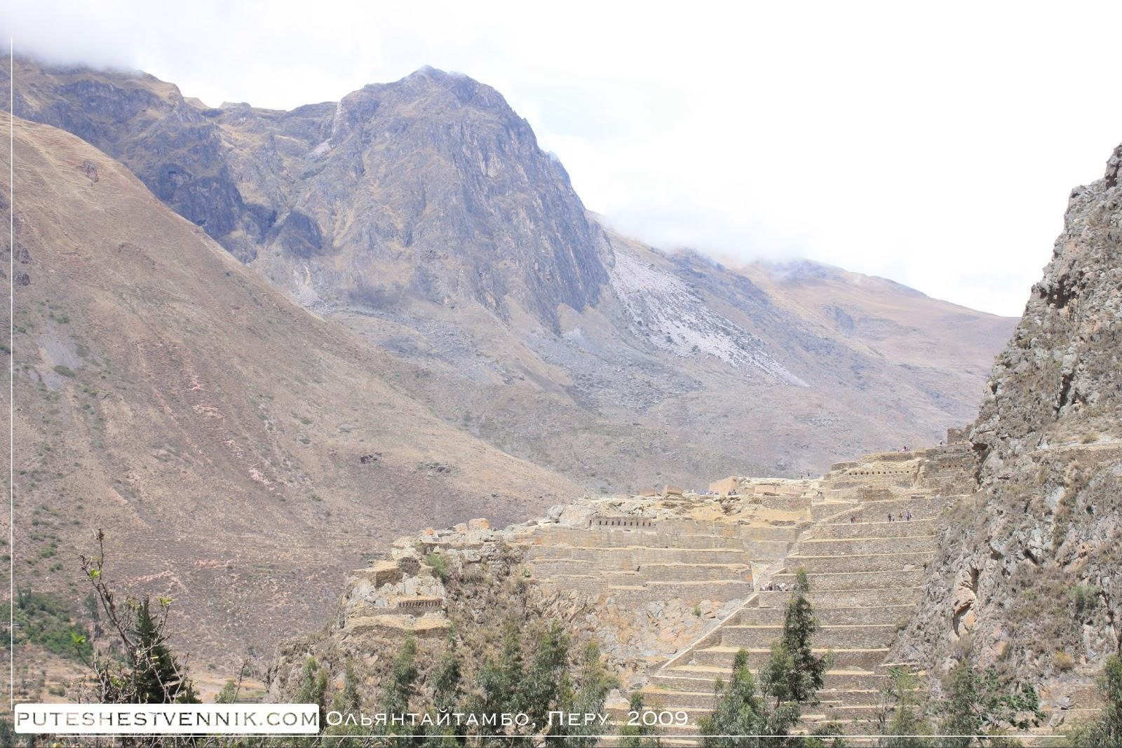 Древний город  с террасами в горах Перу