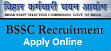 Bihar ANM Job Notification 7000 Posts 2016