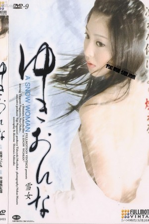 Snow Woman (2009)