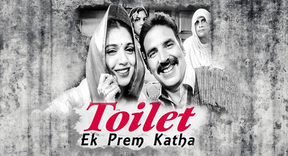 Toilet ek Prem katha film trailer