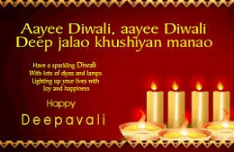 Happy Diwali messages in Hindi-2017:
