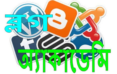 """Blogger Tips"" ""Blogger.com"" ""Bengali Blogger"""