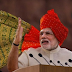 Wrong bill from the Red Fort: PM Modi on the clean India mission broke up and said, WHO's talk? ucnewsooo