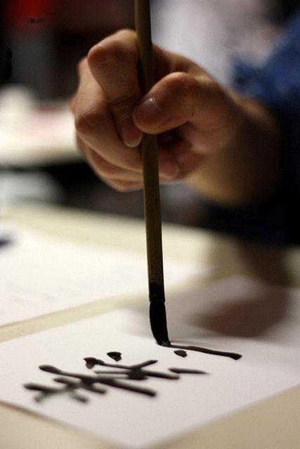 Nghệ thuật thư pháp và tính cách của mỗi người có liên hệ với nhau ra sao?