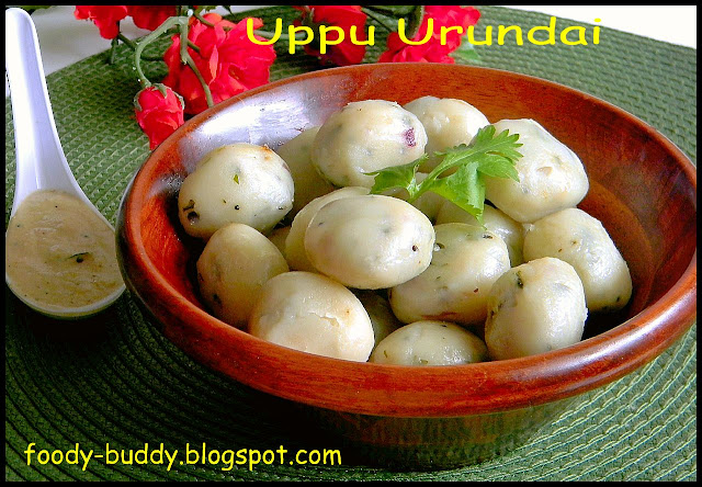 easy uppu urundai recipe