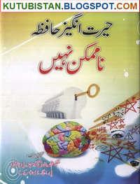 Hairat Angez Hafiza