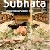 Subhata print Collection 2016-17 By Shariq Textile/ 3PCS Lawn Women's Clothes