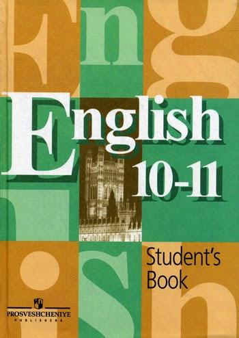 Учебник по английскому в. П кузовлев 10-11 класс скачать через.