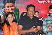 sathamanam bhavathi Screening-thumbnail-18
