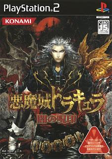 Akumajo Dracula: Yami no Juin: PS2 Download games grátis