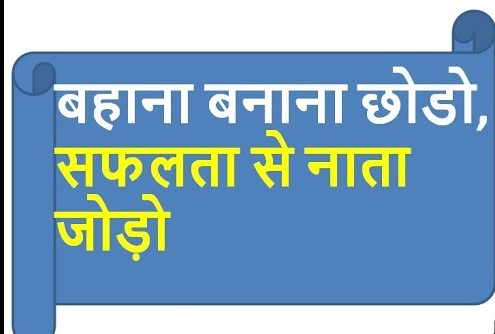 आमिर बनना है तो ये 5 बातें  जान लो