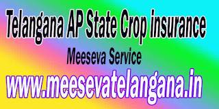 Telangana AP State Meeseva Service Crop insurance Apply Online