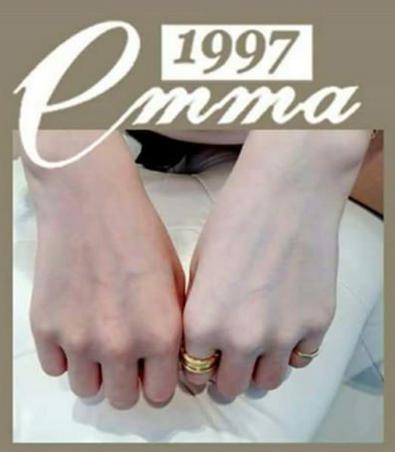 emma lotion pearl whitening body cream