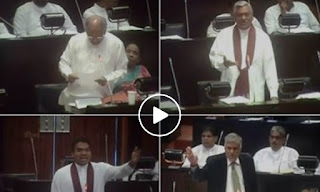 Parliament Debate on Hambantota incident