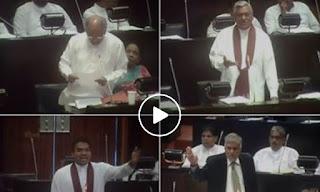 Parliament Debate on Hambantota incident