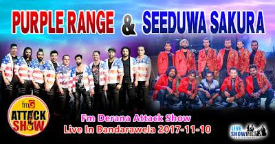 Sinhala Live Musical Shows | Download Sinhala Live Show Mp3
