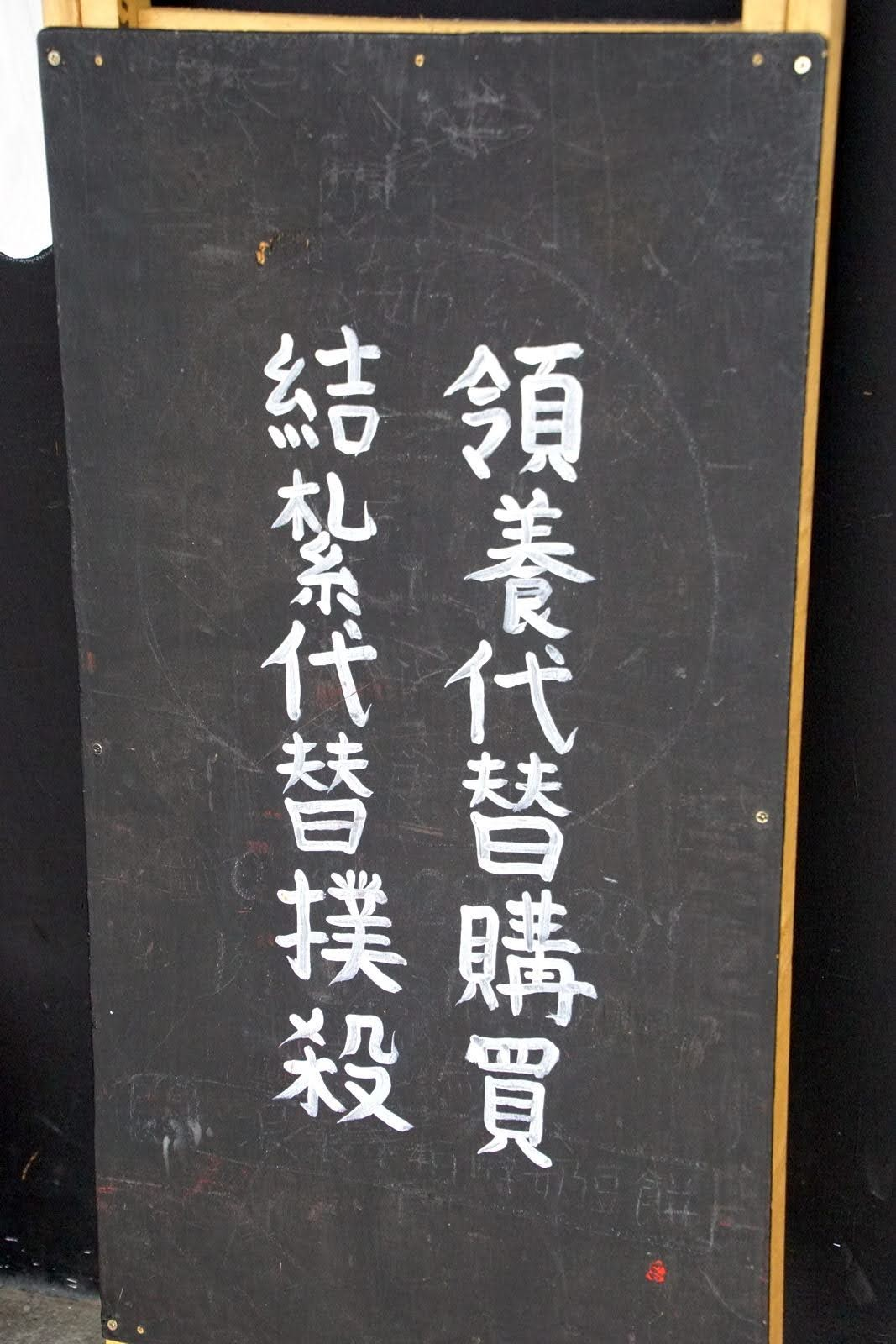 [台南][安南區] 浪浪不怕鮮奶紅豆餅|想為浪孩們發聲的小攤|食記