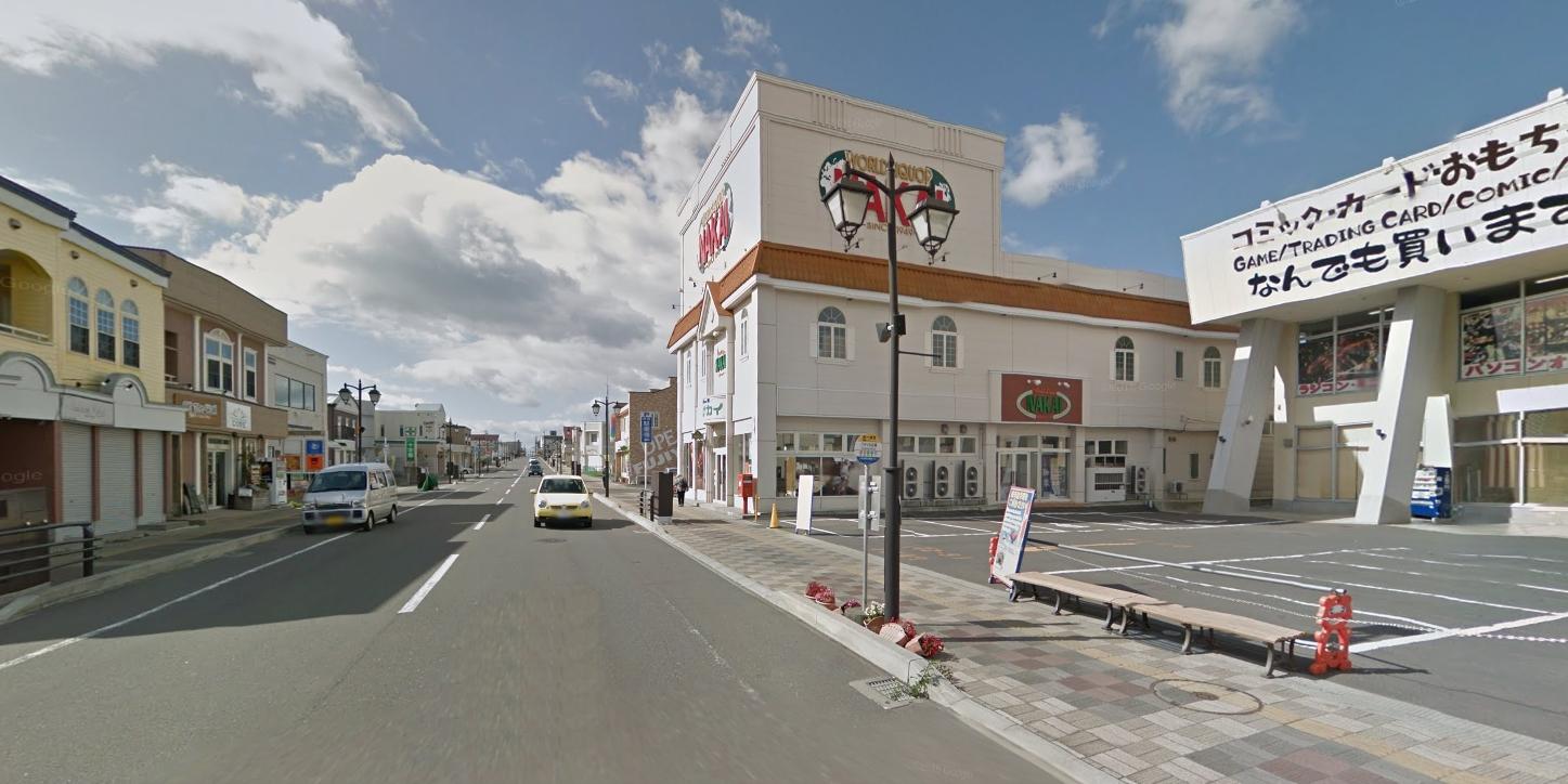 Misawa main street                       circa Sept. 2015