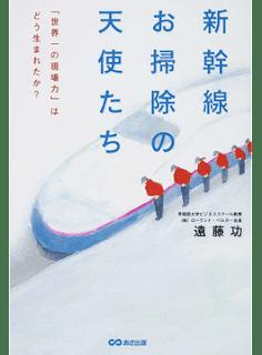 https://honto.jp/netstore/pd-book.html?prdid=25308883
