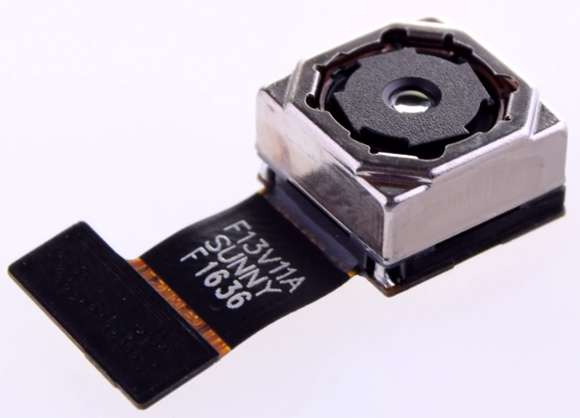 primary camera