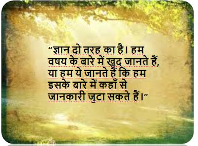 Brahmakumari Shivani Thoughts 2018