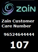 Know ZAIN Mobile Network Internet Balance Check code