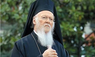 Οικουμενικός Πατριάρχης: «Μεγάλο δώρο της Παναγίας η απελευθέρωση των Ελλήνων στρατιωτικών»