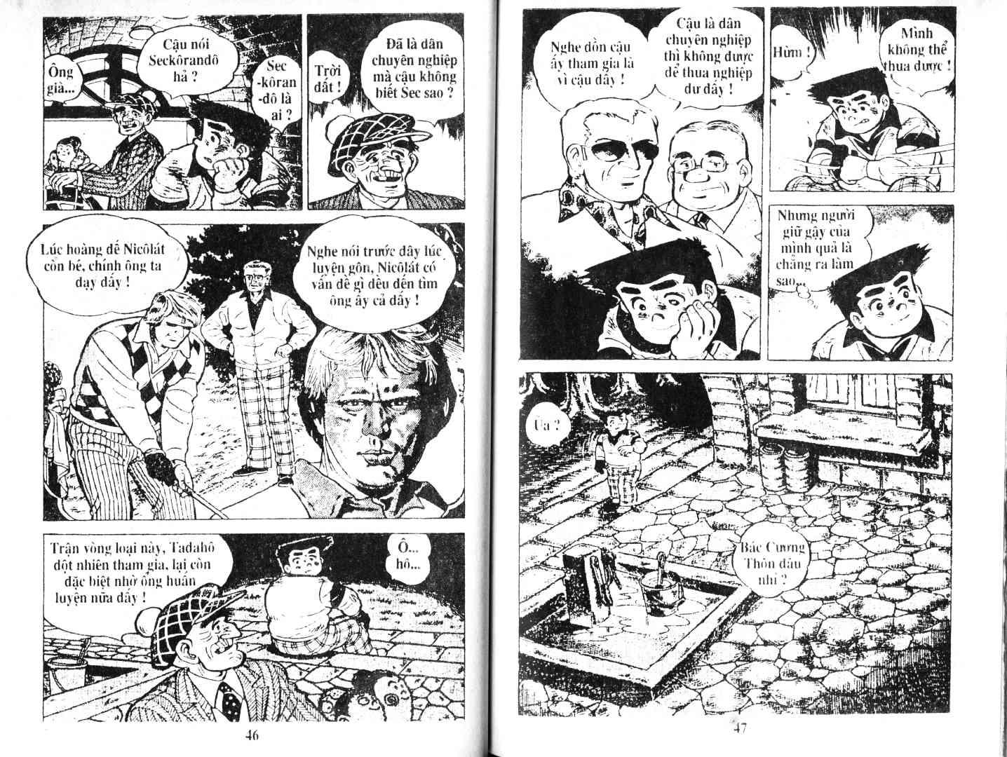 Ashita Tenki ni Naare chapter 50 trang 22