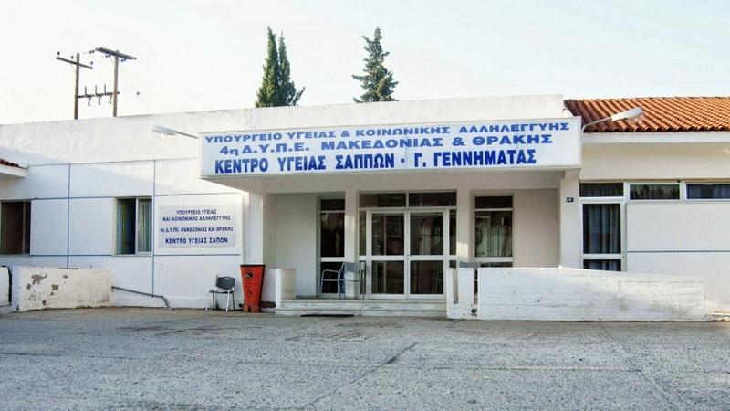 Κοινοβουλευτική παρέμβαση του ΚΚΕ για τα προβλήματα λειτουργίας στο Κέντρο Υγείας Σαπών