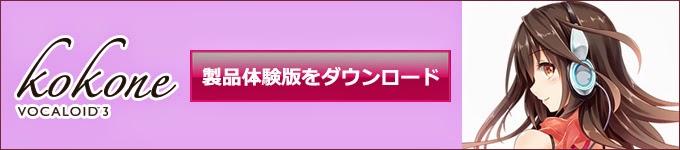 http://m.ssw.jp/download/download.aspx?u=e1409fb8984aa3cdf956d8874f25aa8d&p=401