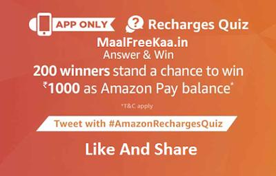 Recharge Quiz Contest
