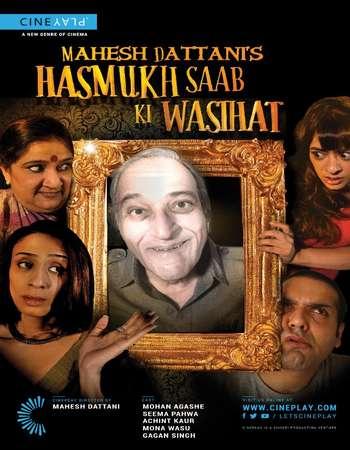 Hasmukh Saab Ki Wasihat 2017 Full Hindi Movie Free Download