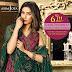 Asim Jofa Summer Chiffon Mysorie Collection 2017 Eid Festive