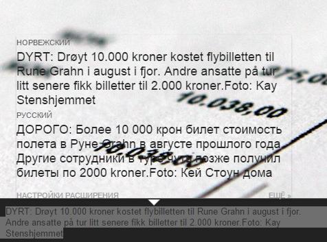 Норвежские порнофильмы без лицензии