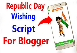 Happy republic day wishing website script for blogger free download