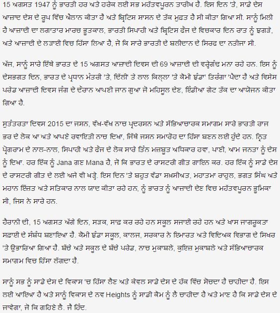 dussehra article throughout punjabi tongue wiki