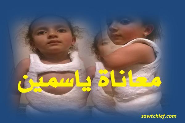 """محتال يسلب أموال التبرعات لإجراء عملية للطفلة """"ياسمين"""""""