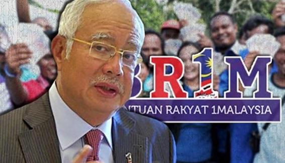 Pemberian BR1M Tahun 2017 Hanya Diberikan Kepada Ahli UMNO Dan BN Sahaja Pembangkang Tidak Layak Terima BR1M!! Sila Hebahkan segera!!