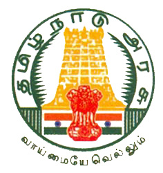 Samacheer Kalvi 10th Tamil 1 and Tamil 2 Question Bank with Answers