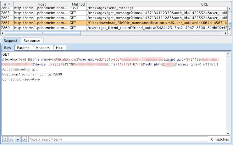 PChome IM 準備送出推送需求時的指令,可見以明碼向 PChome IM 主機要求,DevCore 資訊安全顧問 Anfa Sam 提供