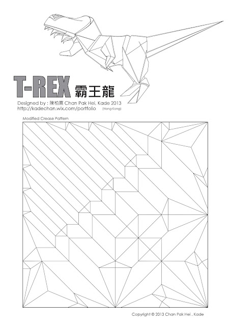 Kade Chan Origami Blog 香港摺紙工作室 (日誌): T-REX