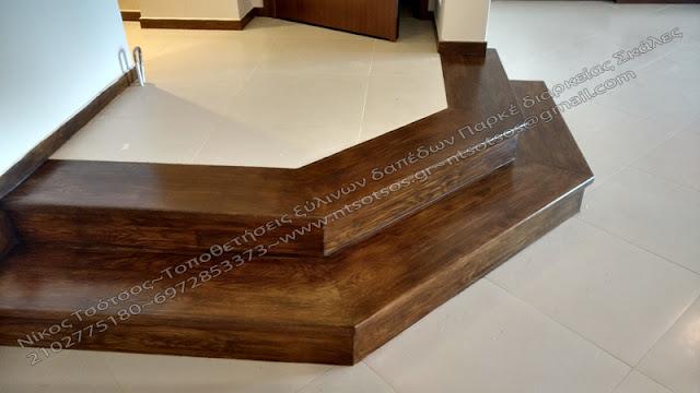 Κατασκευή ξύλινων σκαλοπατιών  σε ημιρομβοειδές σχήμα