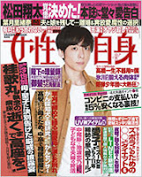 http://jisin.jp/serial/life/kurashi/28920