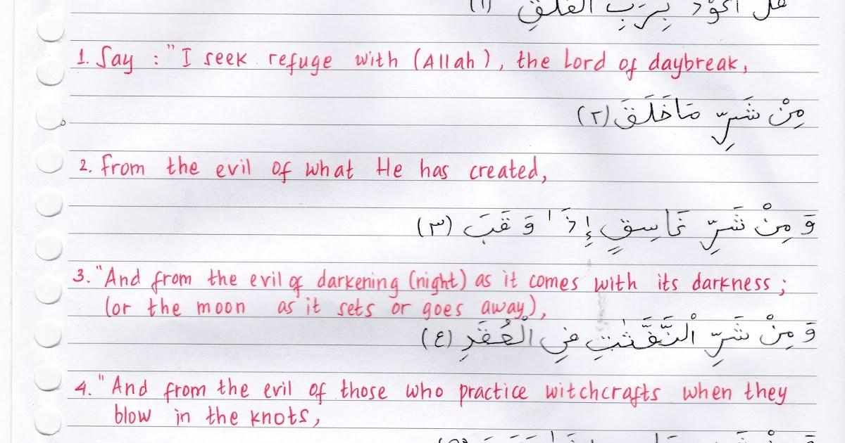 Yasmin Sofia Surat Al Falaq Artiterjemahan Dalam Bahasa