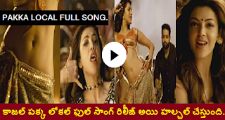 Pakka Local Song By Kajal Agarwal
