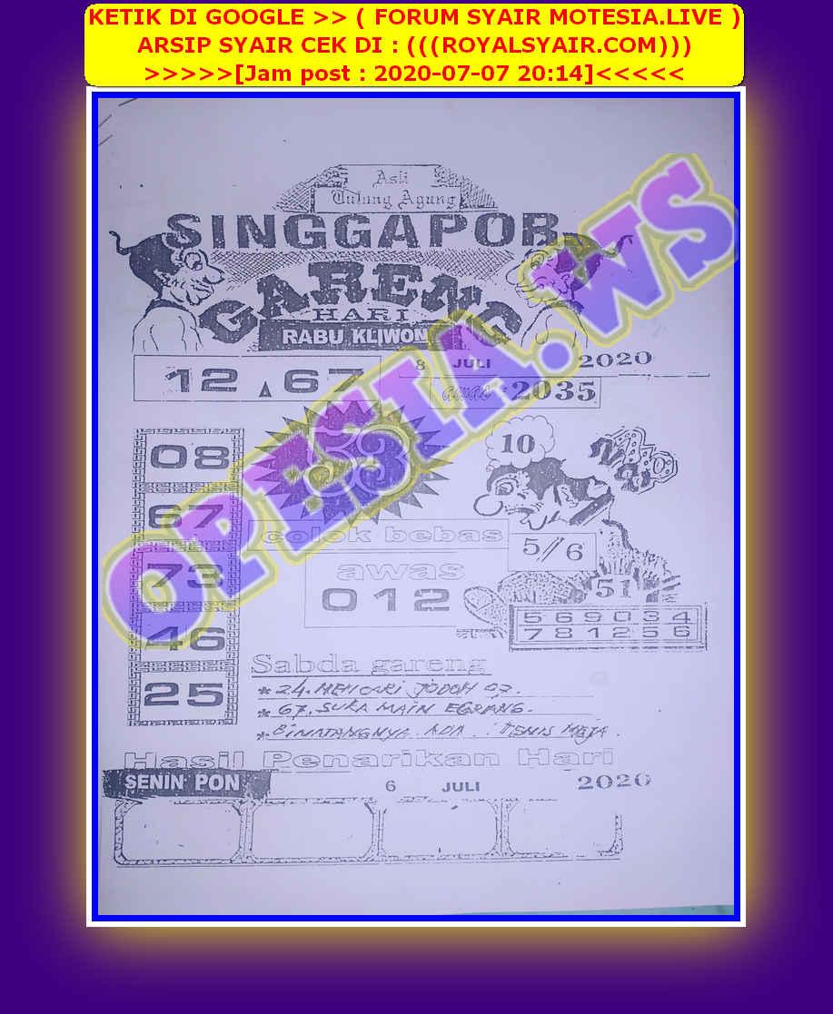 Kode syair Singapore Rabu 8 Juli 2020 10